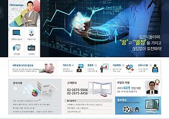 서울재무법인